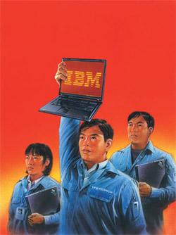 Red IBM