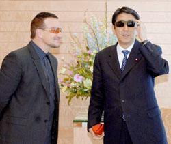 Abe Bono nn20061130a3a.jpg