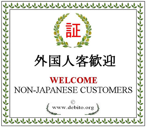 welcome non-japanese