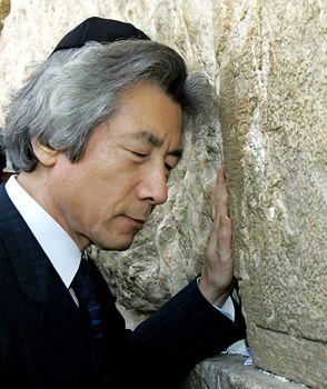 Koizumi Yarmulke.jpg
