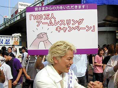 million man arm wrestling.jpg