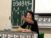 hiroyuki 061105sha20061105001_MDE00430G061104T.jpg