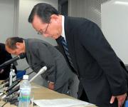 sankei-supreme-court-scandal-apology-tky200701310191.jpg
