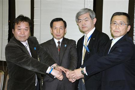 Masumoto and Tamogami