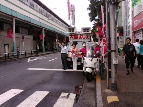 Yoshie Oshima 20090709080401
