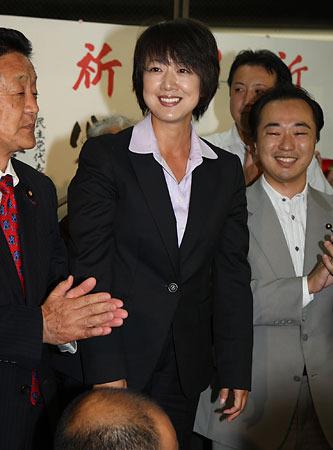 Ai Aoki 20090831-00000014-jijp-pol-view-000