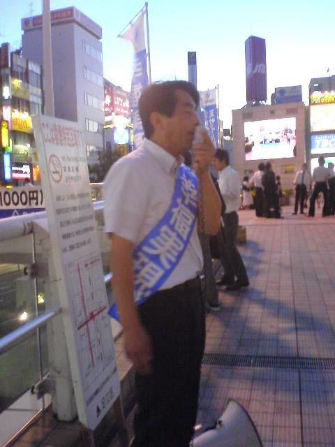 Fujiyama happy party SN390094